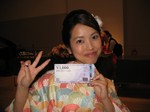 Chiyuki_064