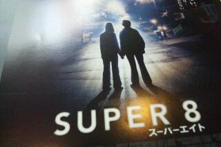 映画「SUPER 8」